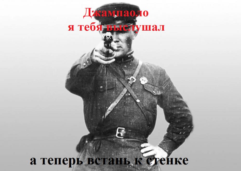 Безымянный дж.png